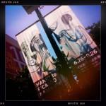 腦作大業 038 – 遊走藝術 Travel in Arts (五)