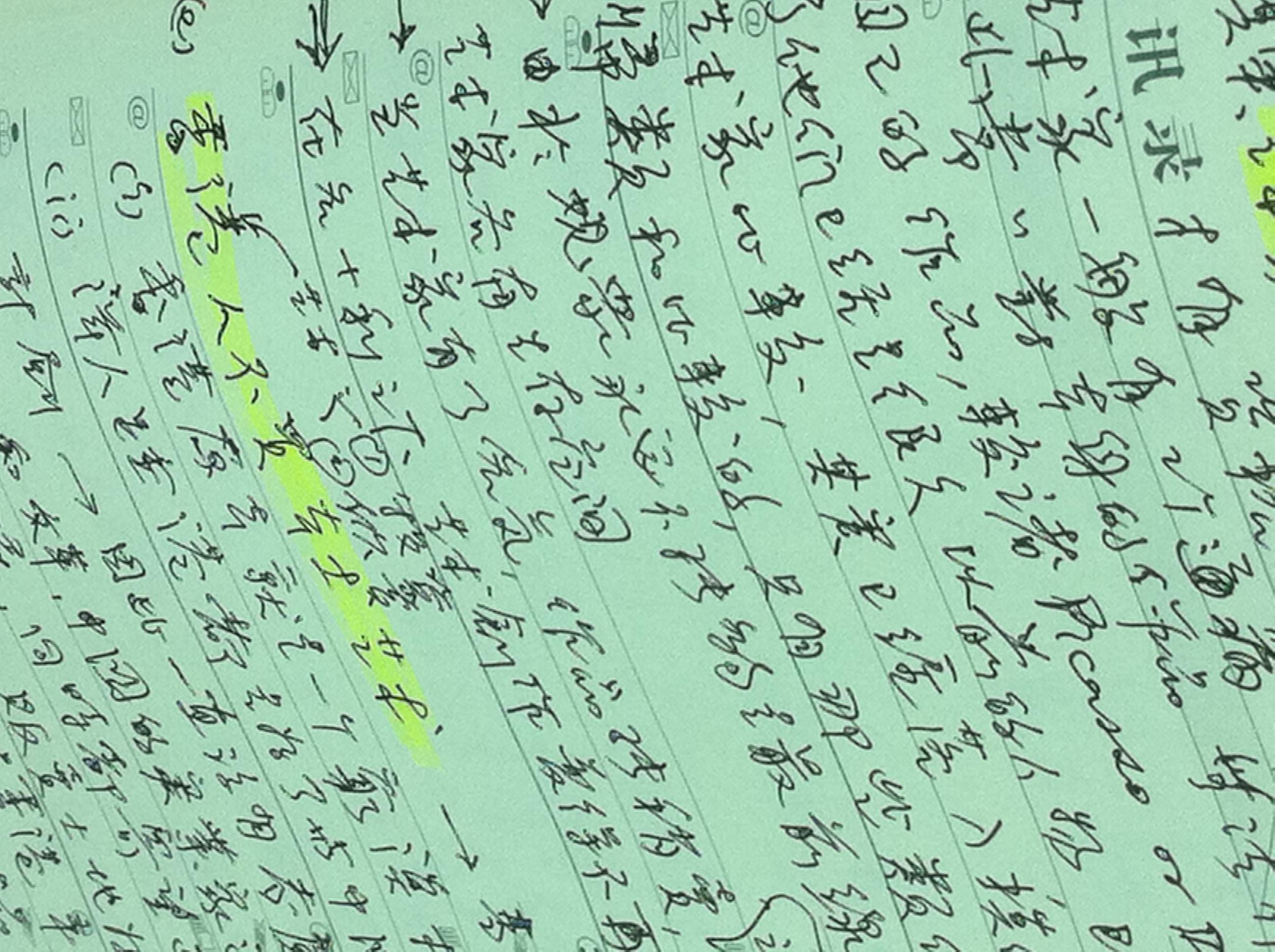 腦作大業 064 – 藝術家鄧凝姿與翟宗浩對談