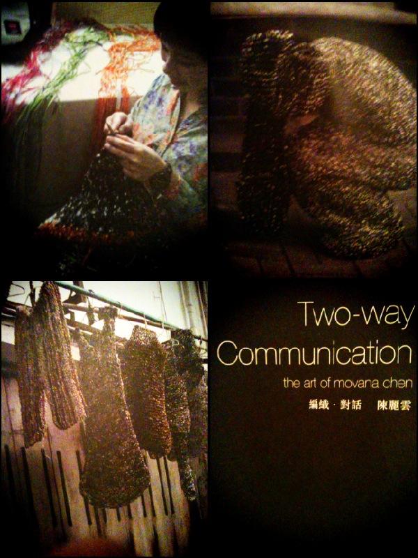 腦作大業 033–編織,對話 專訪藝術家陳麗雲 Movana Chen