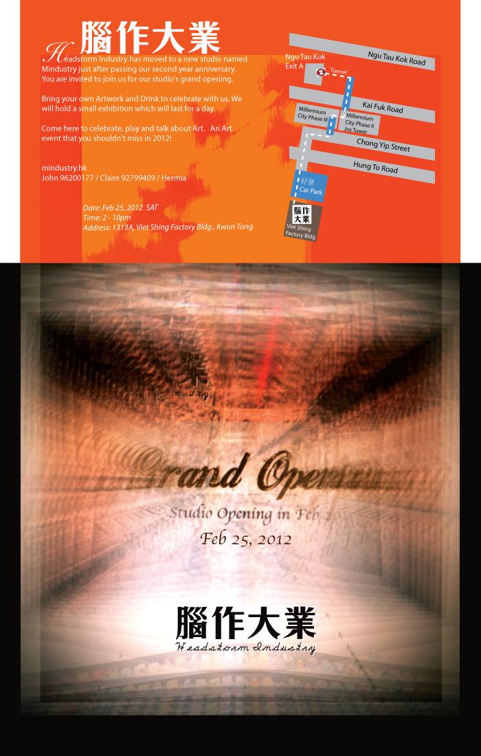 Mindustry Studio Grand Opening