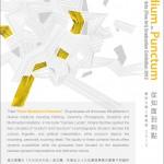 腦作大業 106 - 「從知面到刺點」RMIT 藝術文學士畢業展 2012
