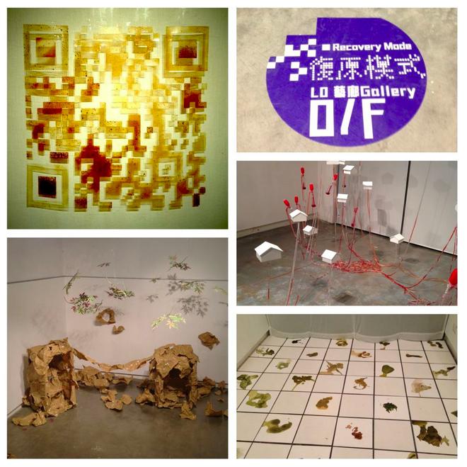 [video] 專訪復原模式──鄧凝梅與黎慧儀的藝術對話